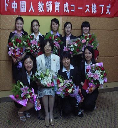 Graduation ceremony of instucters developed in Beijing